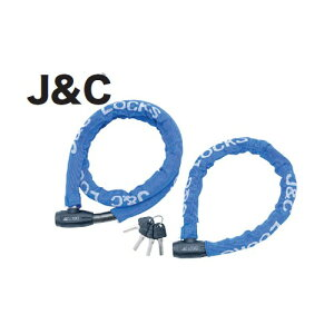 (J&C) (自転車用チェーンロック)JC006W 650