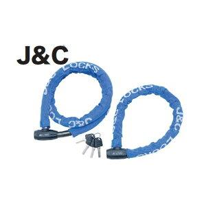 (J&C) (自転車用チェーンロック)JC006W 1200
