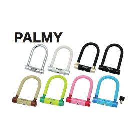 (PALMY/パルミー) (自転車用U字ロック)パルミーアルミUロック