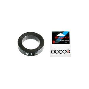 (Sugino/スギノ) (自転車用チェーンリング)チェーンリングスペーサー(5枚セット) 3.5mm 厚