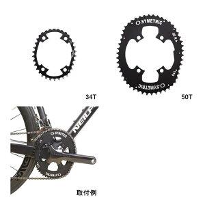 (ストロングライト/STRONGLIGHT)(自転車用チェーンリング)チェーンリングキット110PCD(4arms)