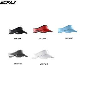 (2XU/ツータイムズユー)(ランニング用キャップ/帽子)2XU Run Visor (2XU ランバイザー) (UA1150f) サイクルキャップ サイクリングキャップ ウェア サイクリングウェア サイクルウェア ロードバイクウェア
