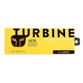 (タービン/TURBINE)(自転車用ウェア)NEW TURBINE(ニュータービン)