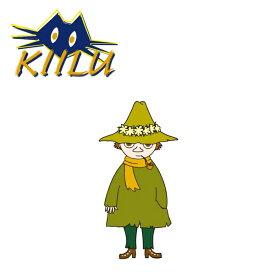 (KIILU/キール) MOOMIN ムーミン キーホルダー スナフキン 9430011 リフレクター キーチェーン