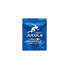 (JUCOLA/ジャコラ)サプリメント JUCOLA クエンサンパワー オトクヨウ 500G