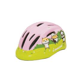 (LIMAR/リマール)子供用ヘルメット 149 ピンク ズーニマル