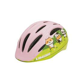 (LIMAR/リマール)子供用ヘルメット 242 ピンク ズーニマル