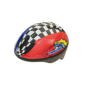 (LIMAR/リマール)子供用ヘルメット 123 レース