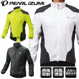 PEARL IZUMI パールイズミ ウィンドブレーカー 2386 ウェア アウター サイクリングウェア サイクルウェア ロードバイクウェア サイクルジャケット 秋冬 長袖 メンズ