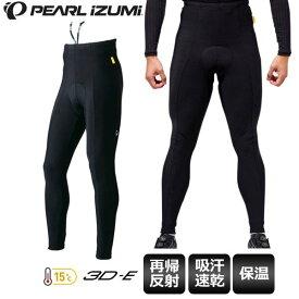 【送料無料】 PEARL IZUMI パールイズミ ウェア タイツ サーモタイツ 983-3DE メンズ サイクルタイツ サイクルパンツ サイクルウェア ロードバイクウェア