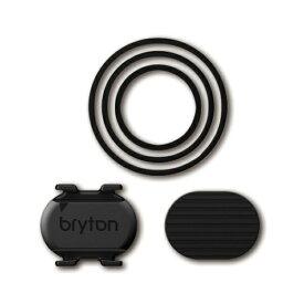 BRYTON ブライトン スマートケイデンスセンサー サイクルコンピューター オプション ロードバイク 自転車