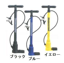 BRIDGESTONE ブリヂストン 空気入れ ポンプ 自転車用 スーパーらくらくポンプ3 フロアポンプ PM-BST3 A402420 P4634 P4635 P4636