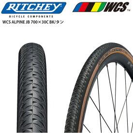 RITCHEY リッチー タイヤ WCS ALPINE JB 30C BK/タン パーツ 自転車 ロードバイク