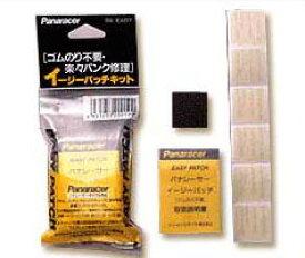 Panaracer EASY PATCH KIT (パンク修理用パッチ) パナレーサー イージーパッチキット