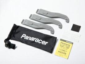 Panaracer パンク修理キット 品番: PTL-KIT ( パンク修理セット ) パナレーサー タイヤレバー3本付パンク修理キット