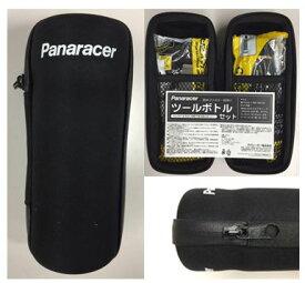 パナレーサー PTB-SET-725LF ツールボトルセット ( パンク修理キット付き携帯用工具箱 ) Panaracer