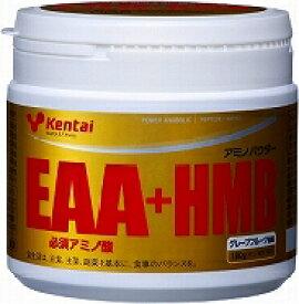 【メーカー取り寄せ商品】 健康体力研究所 ケンタイ EAA+HMB 総合アミノ酸パウダー 180g Kentai EAA+HMB