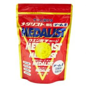 【メーカー取り寄せ商品】 アリスト メダリスト 顆粒 560g×1袋 (チーム用) MEDALIST