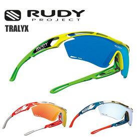 RUDY PROJECT ルディプロジェクト サングラス アイウェア TRALYX トラリクス 限定モデル スポーツサングラス ランニング ロードバイク 自転車 サイクリング