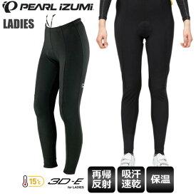 PEARL IZUMI パールイズミ レディース タイツ サーモタイツ W783-3DE ウェア サイクルタイツ サイクリングタイツ サイクリングパンツ サイクルパンツ ロードバイクウェア
