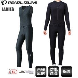 PEARL IZUMI パールイズミ レディース ウェア タイツ ウィンドブレーク クイック ビブタイツ WT6500-3DNP 冬 ブラック サイクルパンツ サイクルウェア