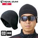 【送料無料】 PEARL IZUMI パールイズミ ウエア ウォーム キャップ 489 サイクルウェア キャップ 帽子 ロードバイクウ…