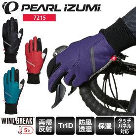 【送料無料】 PEARL IZUMI パールイズミ グローブ ウィンドブレーク ウィンター グローブ 7215 フルフィンガーグローブ 手袋 サイクルウェア ロードバイクウェア