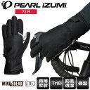 【送料無料】 PEARL IZUMI パールイズミ グローブ ウィンドブレーク サーモ グローブ 7219 フルフィンガーグローブ 手袋 サイクルウェア ロードバイクウェア