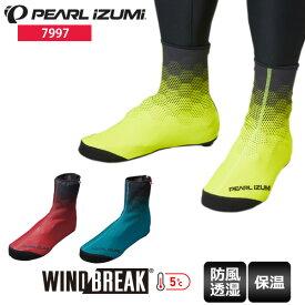 【送料無料】 PEARL IZUMI パールイズミ ウィンドブレーク プリント シューズカバー 7997 サイクルウェア ロードバイクウェア