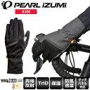 【送料無料】 PEARL IZUMI パールイズミ グローブ ウィンター ライト グローブ 8300 フルフィンガーグローブ 手袋 サイクルウェア ロードバイクウェア