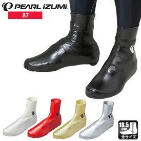 【送料無料】 PEARL IZUMI パールイズミ コーティング ロング シューズカバー 87 サイクルウェア ロードバイクウェア