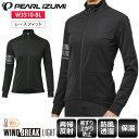 【送料無料】 PEARL IZUMI パールイズミ レディース サイクルジャージ 長袖 ウィンドブレーク ライト ジャージ W3510-…