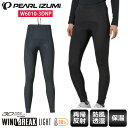 【送料無料】 PEARL IZUMI パールイズミ レディース タイツ ウィンドブレーク ライト タイツ W6010-3DNP サイクルパン…