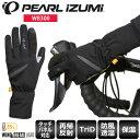 【送料無料】 PEARL IZUMI パールイズミ グローブ レディース ウィンターライト グローブ W8300 フルフィンガーグローブ 手袋 サイクルウェア ロードバイクウェア