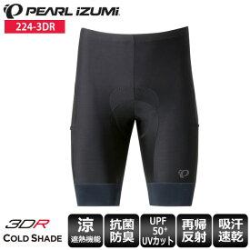 【送料無料】 PEARL IZUMI パールイズミ 224-3DR ツアーパンツ タイツ サイクルパンツ メンズ ウェア サイクルウェア ロードバイクウェア