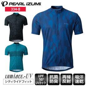 【送料無料】 PEARL IZUMI パールイズミ 334-B サイクル プリント ジャージ サイクルジャージ メンズ 半袖 ウェア サイクルウェア ロードバイクウェア