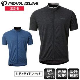 【送料無料】 PEARL IZUMI パールイズミ 335-B フリージー ポター ジャージ サイクルジャージ メンズ 半袖 ウェア サイクルウェア ロードバイクウェア
