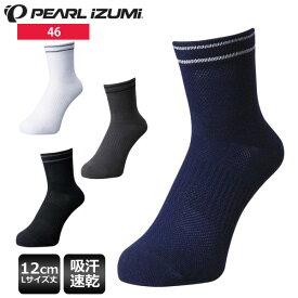 【送料無料】 PEARL IZUMI パールイズミ 46 クールネス ソックス サイクルソックス メンズ ウェア サイクルウェア ロードバイクウェア 靴下