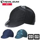 【送料無料】 PEARL IZUMI パールイズミ 471 プリント サイクル キャップ サイクルキャップ メンズ レディース ウェア…