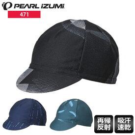 【送料無料】 PEARL IZUMI パールイズミ 471 プリント サイクル キャップ サイクルキャップ メンズ レディース ウェア サイクルウェア ロードバイクウェア 帽子