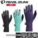 【送料無料】 PEARL IZUMI パールイズミ W28 UV フルフィンガー グローブ サイクルグローブ レディース ウェア サイクルウェア ロードバイクウェア 手袋