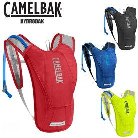 CAMELBAK キャメルバック ハイドレーションバッグ バックパック リュック ハイドロバック HYDROBAK 自転車 ロードバイク サイクリング