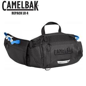 CAMELBAK キャメルバック ハイドレーションバッグ ウエストポーチ ウエストバッグ リパックエルアール REPACK LR 4 自転車 ロードバイク サイクリング
