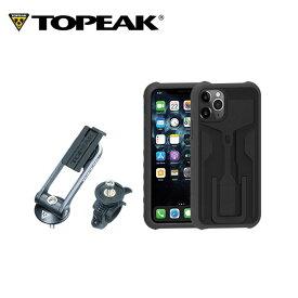 TOPEAK トピーク RideCase for iPhone 11 Pro ライドケース iPhone 11 Pro セット BAG42900 モバイルケース バイクマウントライドケース 自転車 アクセサリー