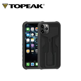 TOPEAK トピーク RideCase for iPhone 11 Pro ライドケース iPhone 11 Pro 単体 BAG43200 モバイルケース バイクマウントライドケース 自転車 アクセサリー