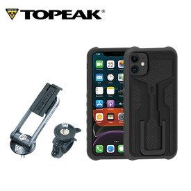 TOPEAK トピーク RideCase for iPhone 11 ライドケース iPhone 11 セット BAG42800 モバイルケース バイクマウントライドケース 自転車 アクセサリー