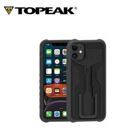 TOPEAK トピーク RideCase for iPhone 11 ライドケース iPhone 11 単体 BAG43100 モバイルケース バイクマウントライドケース 自転車 アクセサリー