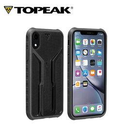 TOPEAK トピーク RideCase for iPhone XR ライドケース for iPhone XR用 単体 BAG40300 モバイルケース バイクマウントライドケース 自転車 アクセサリー
