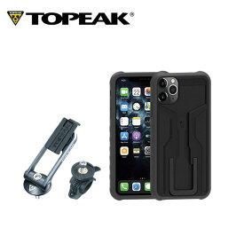 TOPEAK トピーク RideCase for iPhone 11 Pro Max ライドケース iPhone 11 Pro Max用 セット BAG43000 モバイルケース バイクマウントライドケース 自転車 アクセサリー