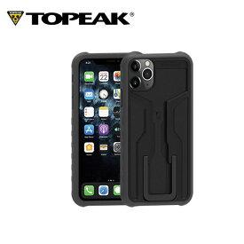 TOPEAK トピーク RideCase for iPhone 11 Pro Max ライドケース iPhone 11 Pro Max用 単体 BAG43300 モバイルケース バイクマウントライドケース 自転車 アクセサリー